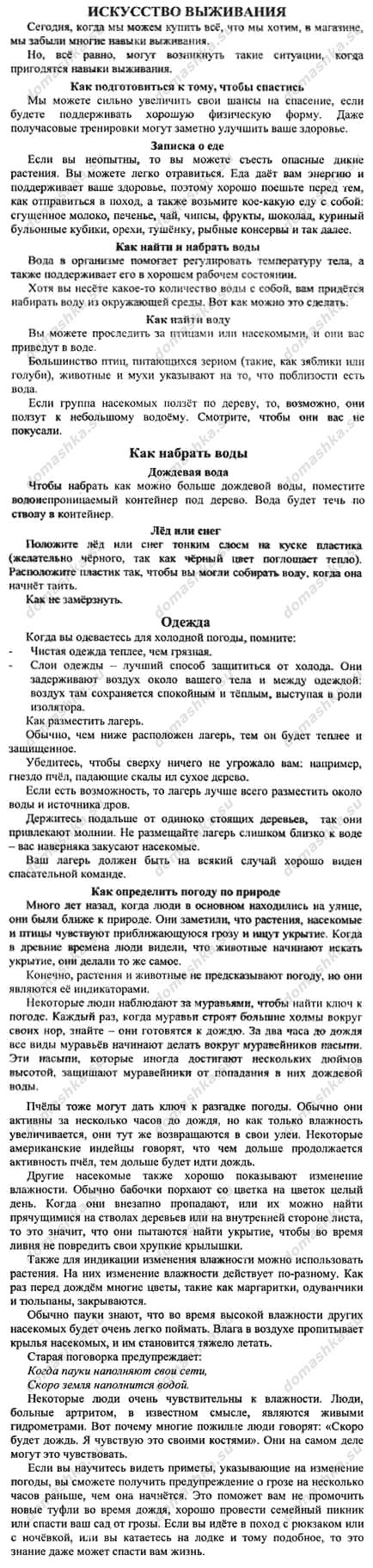 Happy english-2 . рабочая тетрадь 3 для 7-9 кл. гдз